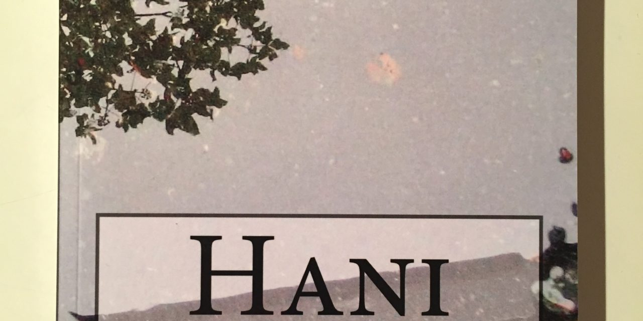 Elie et Hani au fil des pages